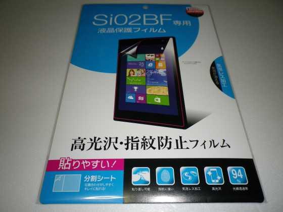 Si02BF専用 液晶保護フィルム.jpg