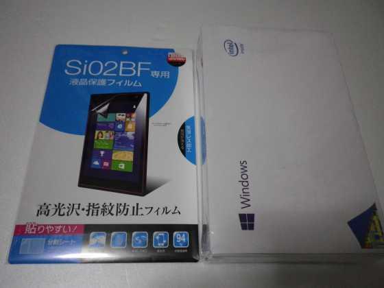 Si02BF-保護フィルム.jpg