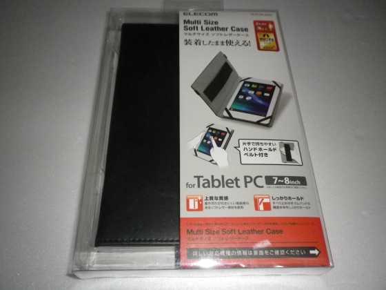 TB-01LCH series.jpg